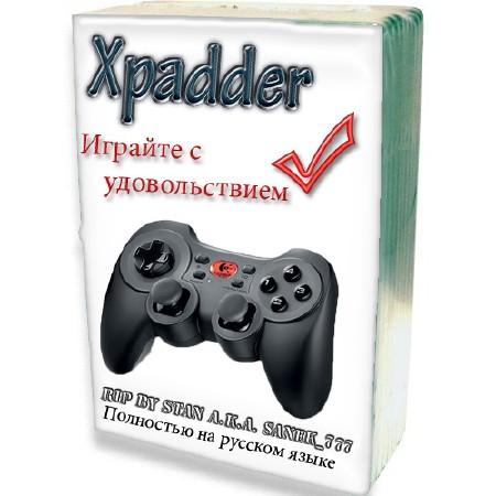 download xpadder 5.7 windows 7
