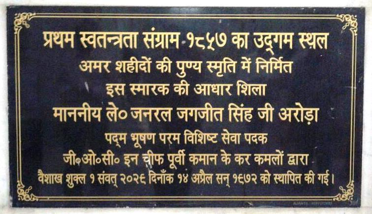 bhartiya swatantrata sangram mein mahilayein