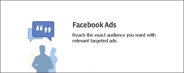 حذف اعلانات الفيس بوك