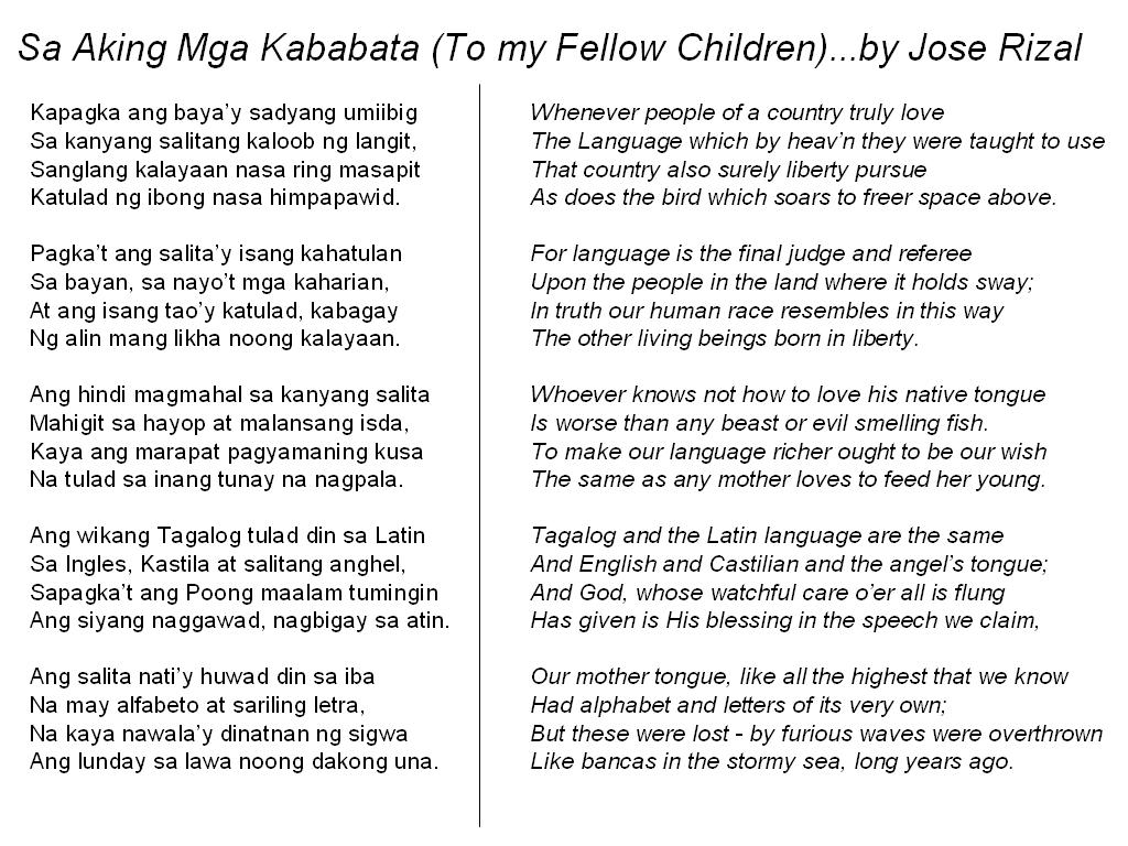 essays and poems of rizal Jose rizal [poems] - jose rizalph rizal's poems last poem of rizal (mi ultimo adios) [ tagalog | english ] to the philippines [ english ] our mother tongue.