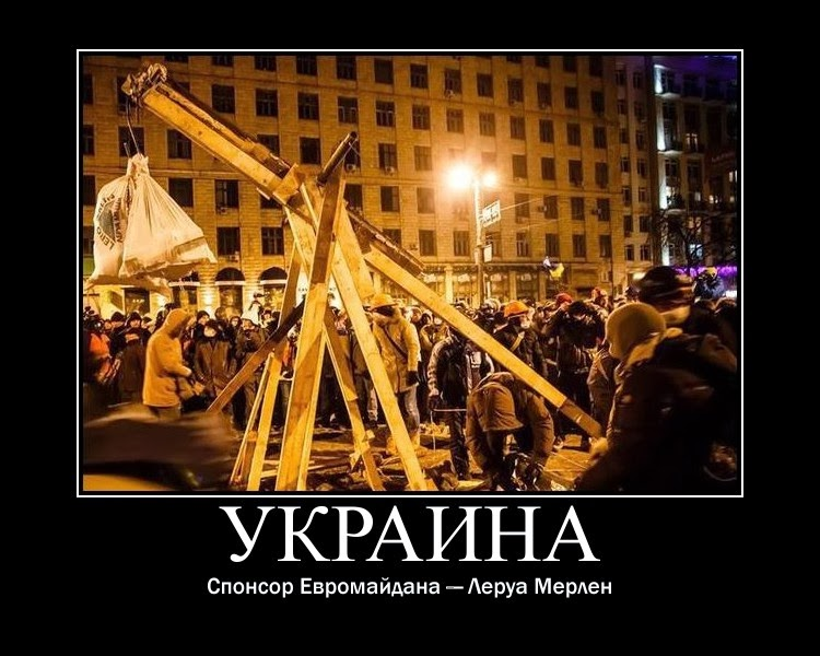 Спонсор Евромайдана
