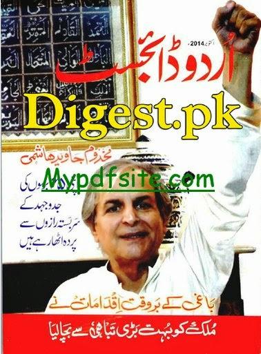 Urdu Digest October 2014