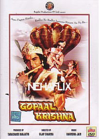 Gopal Krishna 1979 Hindi Movie Watch Online