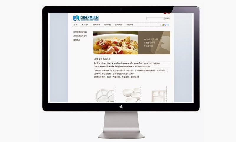 leogogo-design-webesign-cheermoon