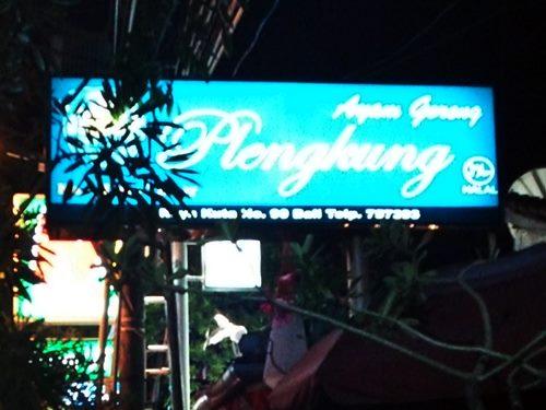 Plengkung Restoran Jalan Raya Kuta No. 90, Kuta, Bali