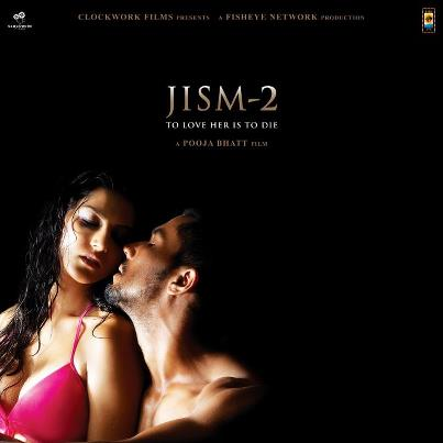 Jism 2 MP3 Songs