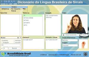 Acesse Dicionário OnLine do INES