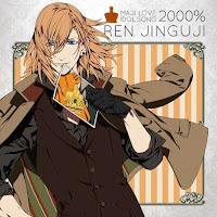 Ren Jinguji. FREEDOM