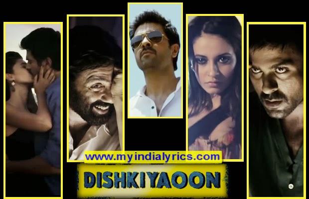 DISHKIYAOON movie poster