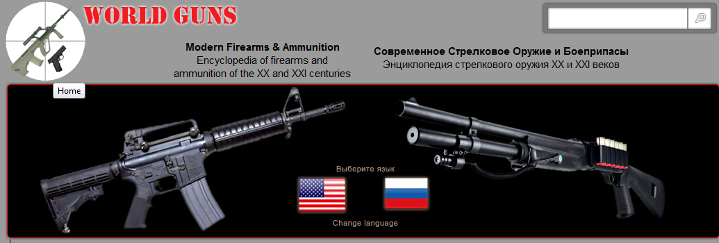 world gun armas modernas do mundo