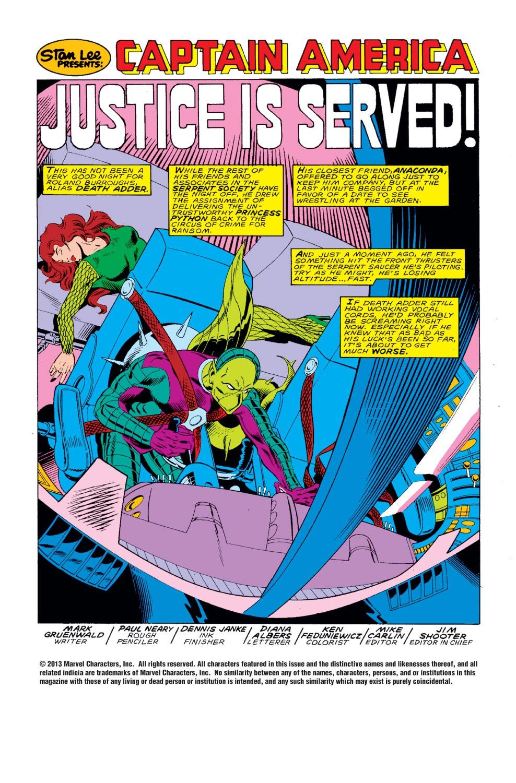 Captain America (1968) Issue #318 #246 - English 2