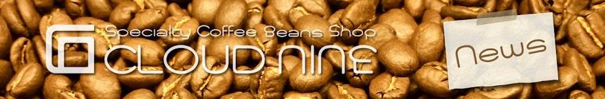 News - Specialty Coffee Beans Shop CLOUD NINE