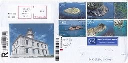 Travelling Lighthouses
