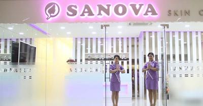 Sanova Skin Care Harga Paket Perawatan Klinik Kecantikan Selebritis
