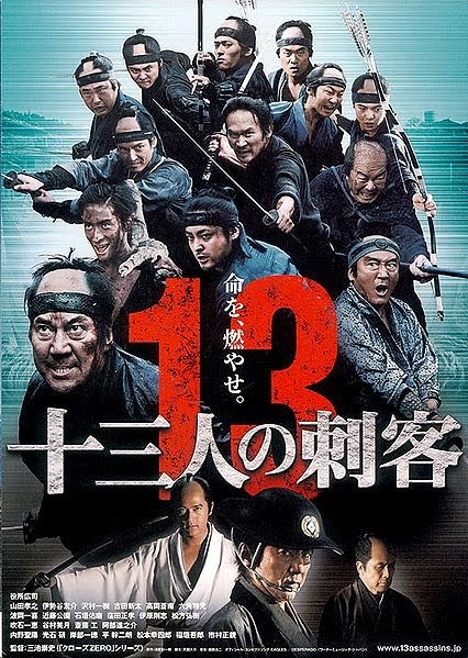 Ver Thirteen Assassins (2010) Online