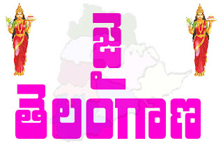The latest Veera Telangana wallpapers
