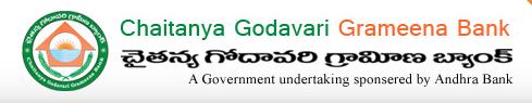 CGGB Govt. Bank Jobs