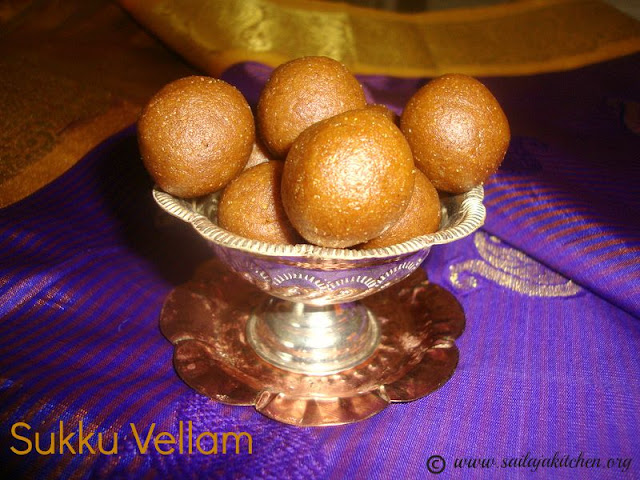 images of Sukku Vellam Recipe For Krishna Jayanthi / Dry Ginger And Jaggery Mix