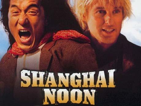 Скачать музыку из фильма шанхайский полдень
