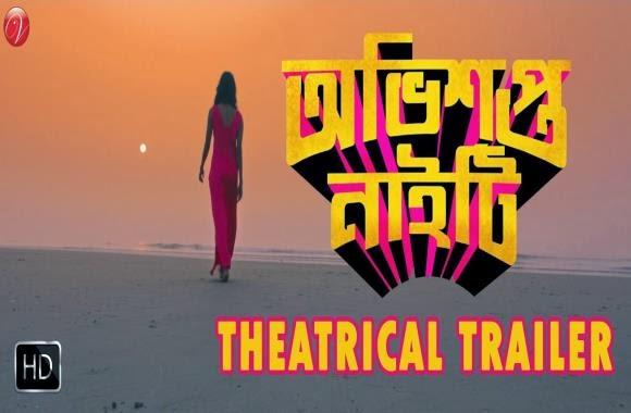 Obhishopto Nighty (2014) - Theatrical Trailer -  Parambrata, Paoli, Indraneil, Tanusree Watch Online