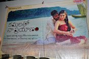 Kamalatho Naa Prayanam Movie Audio launch Gallery-thumbnail-1