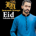 Humayun Alamgir Eid Collection 2014-2015 | Humayun Alamgir Menswear Collection 2014/15