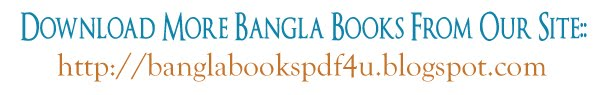 Download More Bangla Books!!