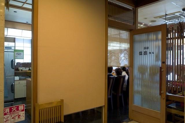 鮨 小松弥助 ホテル側入り口