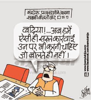 manmohan singh cartoon, congress cartoon, cartoons on politics, indian political cartoon, rahul gandhi cartoon