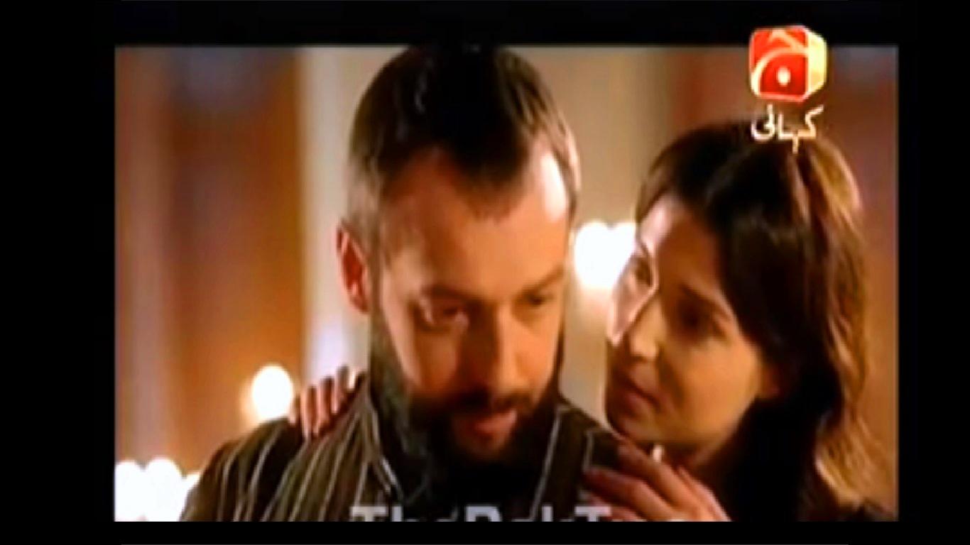 Geo kahani drama iffet title song mp3 free download
