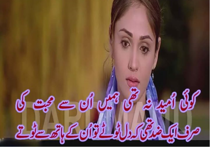 hindi subtitles Search  XVIDEOSCOM