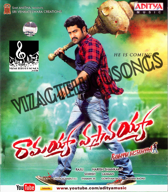 Ramayya Vasthavayya  Telugu Movie HD Wallpapers CD Front Cover