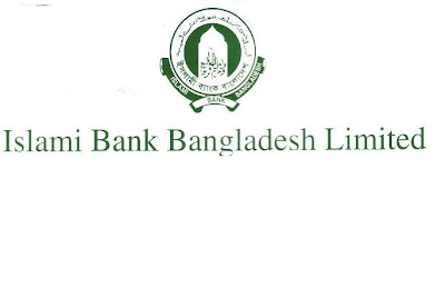 Islami_Bank_Scholarship_Result_2012