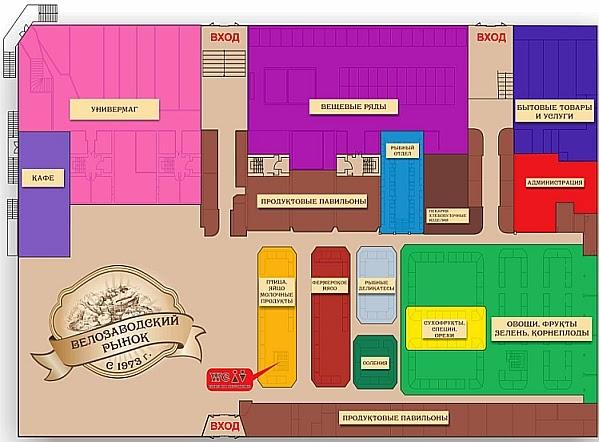 Схема Велозаводского рынка