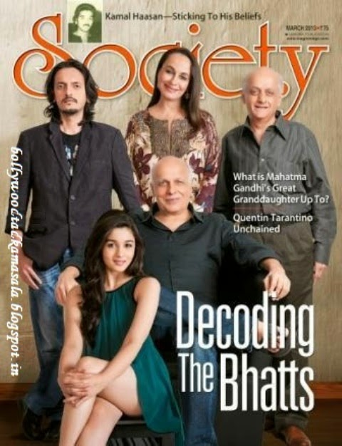 Alia Bhatt on The Cover of Society Magazine March 2013 Issue