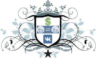 Покупка группы Вконтакте