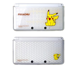 3DS Pikachu TPU Cover MoriGames