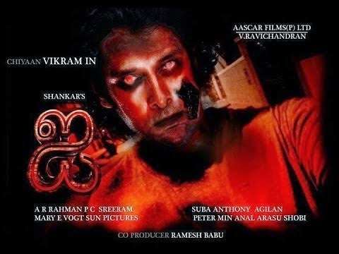 Ai (2014) Tamil Movie Mp3 Songs Download