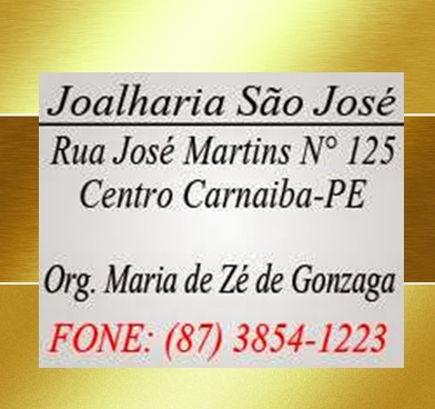 Joalharia São José