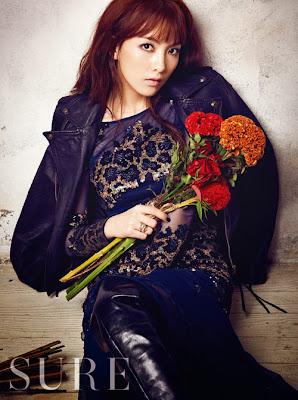 Jiyoung - Sure Magazine November Issue 2013