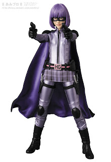 "Medicom RAH Kick-Ass 2 1/6 Scale 12"" Hit-Girl Figure"