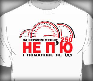 футболка с приколами в нижнем новгороде