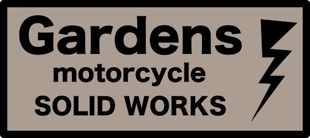 Gardens Motorcycle Oga's blog