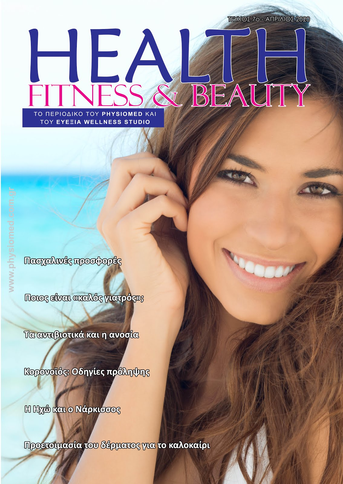 HEALTH, Fitness & Beauty No7