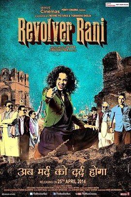 Revolver Rani (2014) BRrip 720p Full Movie