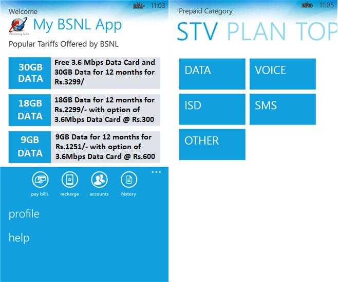 my-bsnl-app