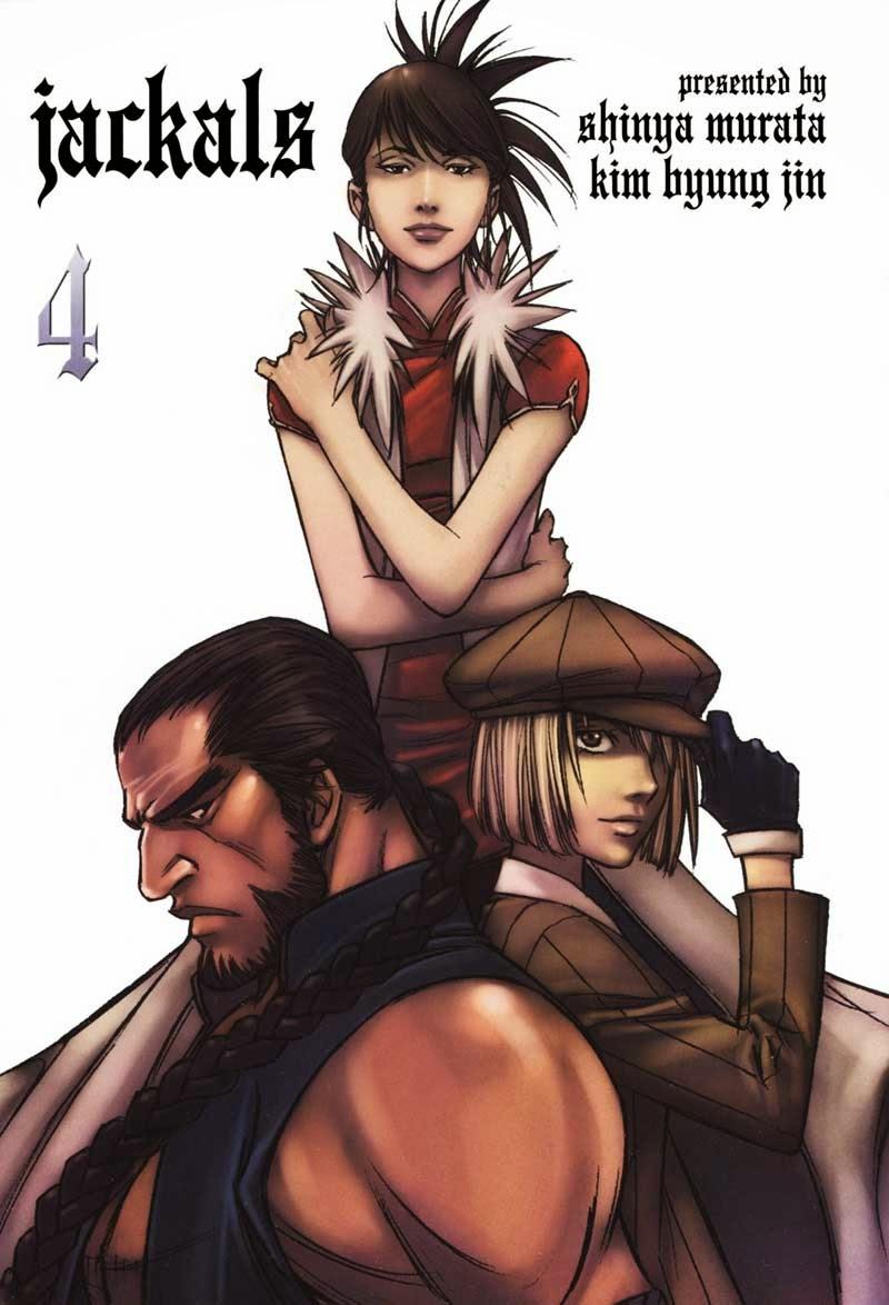 Dilarang COPAS - situs resmi http://mangaku.web.id - Komik jackals 024 - chapter 24 25 Indonesia jackals 024 - chapter 24 Terbaru 3|Baca Manga Komik Indonesia|