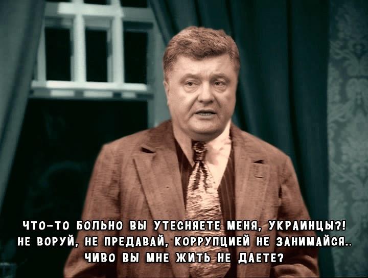 Портал для петиций упростит общение граждан с властью, - Порошенко - Цензор.НЕТ 9346