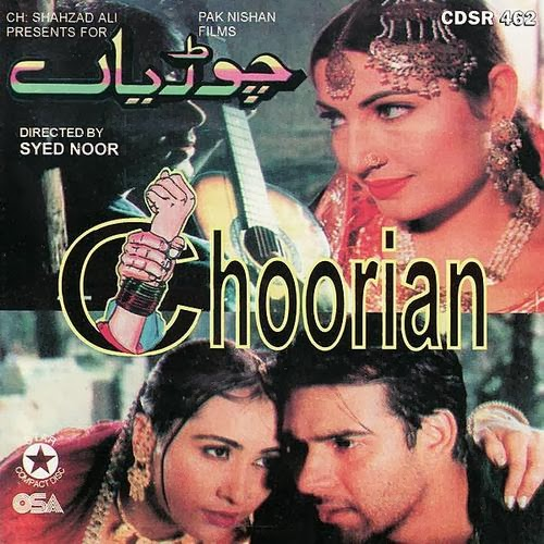 Choorian movie poster