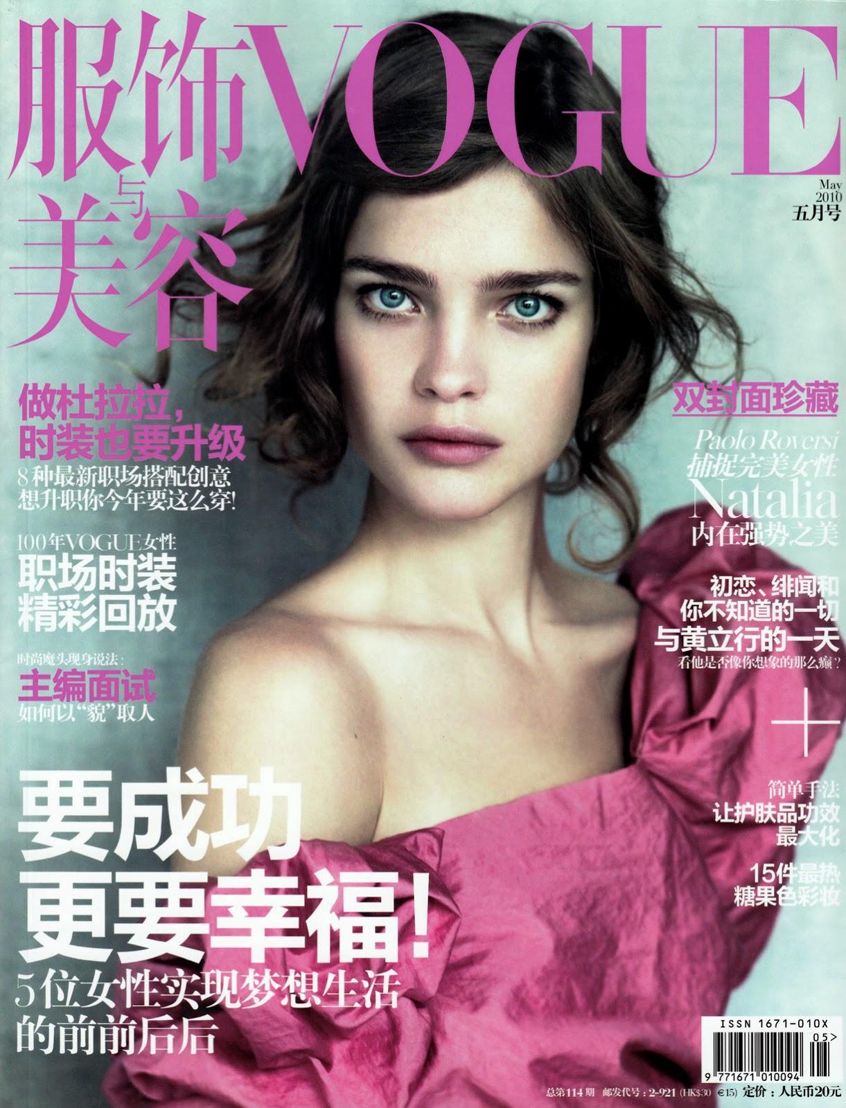 Natalia Vodianova by Paolo Roversi for Vogue China May 2010